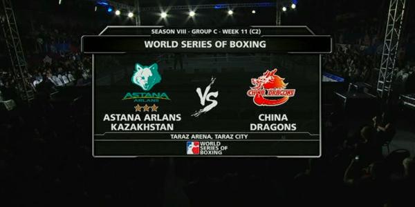 «Astana Arlans - China Dragons» всемирная серия бокса