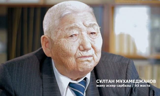Жаяу әскер сарбазы Сұлтан Мұхамеджанов