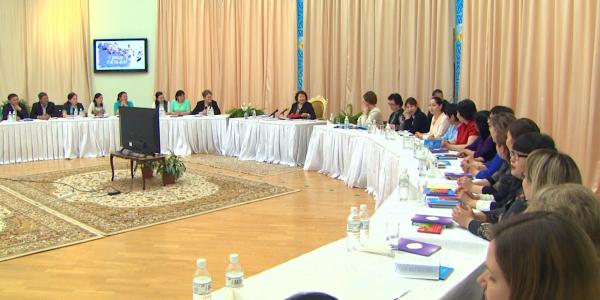 «Самопознание». Встреча Сары Алпыскызы с казахстанскими педагогами