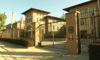 Посольство Турции в США объявило о приостановке выдачи виз