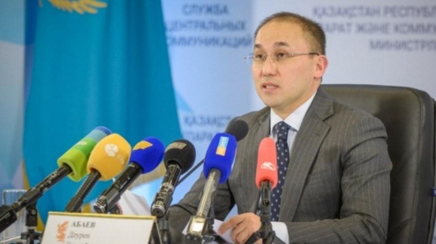 В Казахстане выбирают национальный бренд