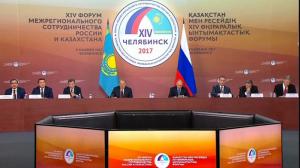 Қазақстан мен Ресейдің ХІV өңіраралық ынтымақтастығы форумы аясында бірқатар құжатқа қол қойылды