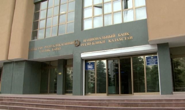 В Казахстане депозиты в долларах сокращаются
