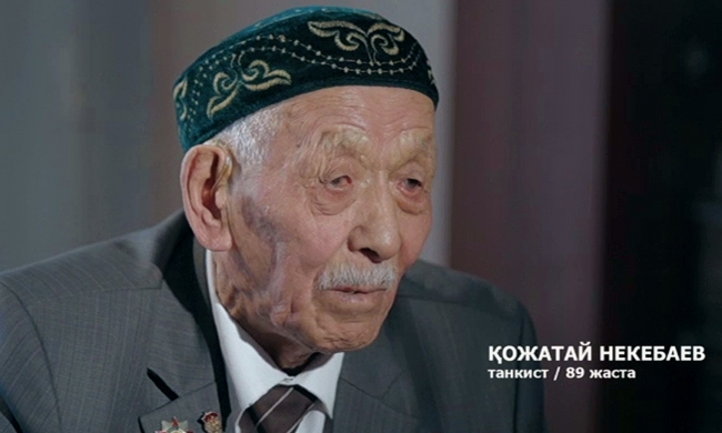 Танкист Қожатай Некебаев