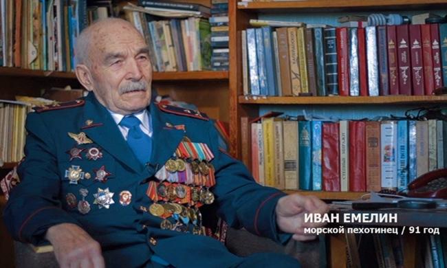 Морской Пехотинец Иван Емелин