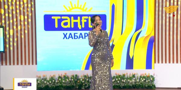 Клара Төленбаева – «Жібек сезім» (Сөзі: Қ.Сарин, әні: М.Салықов)