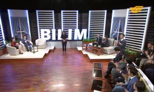 «Bilim». Вузы будущего
