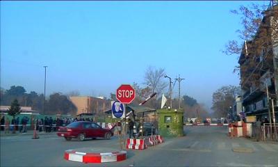 БҰҰ Қауіпсіздік Кеңесі Кабулдағы терактіні айыптады