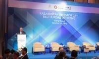 Инвесторов Китая приглашают принять участие в казахстанской программе приватизации