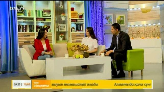 «Жаңа күн». Актриса Айнұр Бабаева