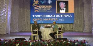 Дневник. «Международный кинофестиваль «Евразия». 4-выпуск