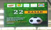 Шағын футболдан «Kazakh TV» командасы «Хабар» кубогының иегері атанды