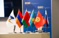 Новый Таможенный кодекс ЕАЭС вступил в силу