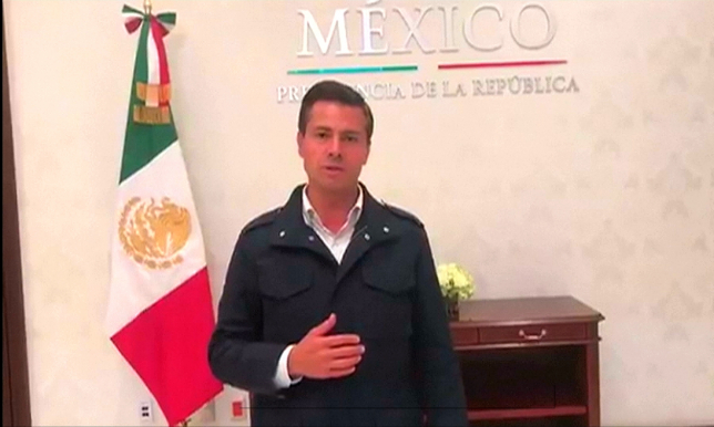 Мексикада жер сілкінісінен қаза тапқандар саны артты