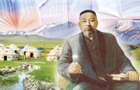 В Астане стартовала неделя Абаевских чтений