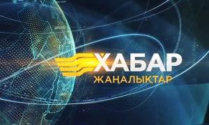 30 наурыз 2015 жыл - 20.00 жаңалықтар топтамасы