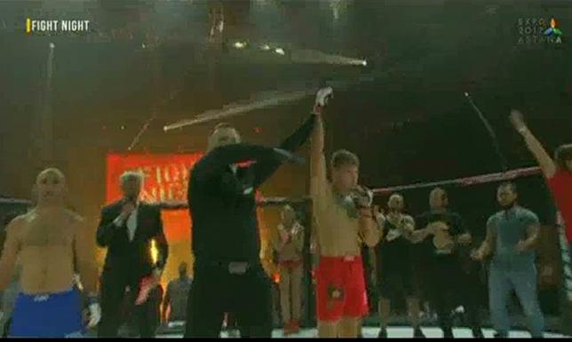 Международный турнир по ММА. Fight Night Global 72
