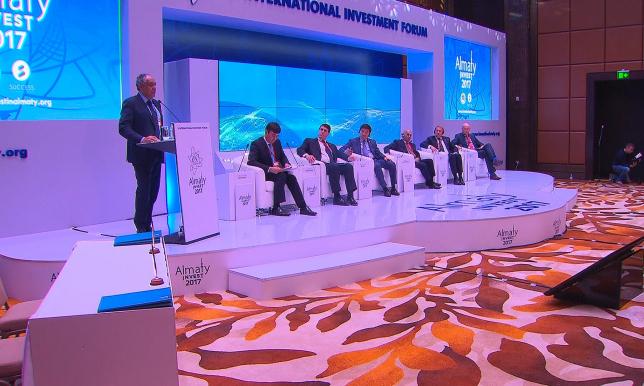 «Almaty Invest-2017» собрал более 500 участников из 28 стран мира