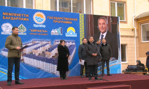 Более 500 семей получили квартиры по программе «Нұрлы жер»