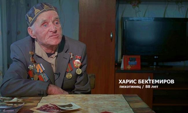 Пехотинец Харис Бектемиров