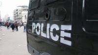 Суд в Египте утвердил смертный приговор семи террористам ТГИЛ
