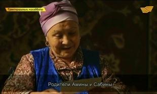 «Тракторшының махаббаты» 9 серия
