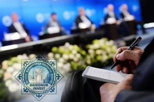 В Кызылорде стартовал форум Baikonyr Invest