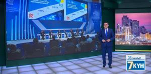 Астана экономикалық форумы жаһандық сын-тегеурін саммиті форматында өтеді