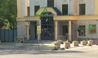 Нацбанк Казахстана приостановил действие лицензии Delta Bank