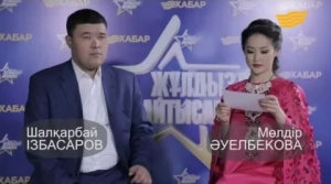 Шалқарбай Ізбасаров&Мөлдір Әуелбекова [Жұлдыздар айтысады]