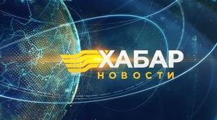 Выпуск новостей 21.00 от 24.04.2015