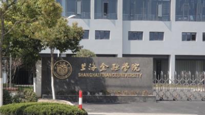 КВН среди иностранных студентов прошел в Пекине