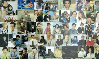 Алматы: Телевизия құпиясы көп аспан әлемі іспетті
