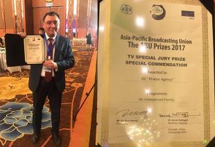 Сериал «Өгей жүрек» получил специальный приз на фестивале ABU TV PRIZES
