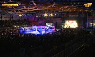"""«Спорт без границ»: миллион тенге за первое место по кроссфиту, ММА набирает популярность в Казахстане, триатлон для """"железных"""" людей."""