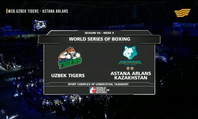 «Uzbek tigers – Astana Arlans» бүкіләлемдік бокс сериясы