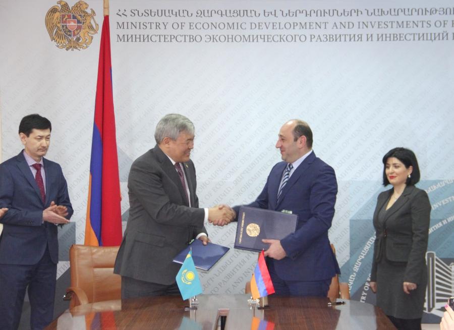 Армения подписала договор участия в «ЭКСПО-2017»