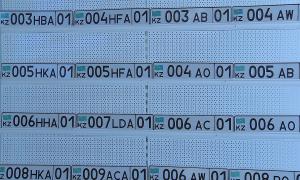 Казахстанцы смогут купить номер с желаемой комбинацией букв без дополнительной оплаты