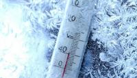Сильные морозы сохранятся в Казахстане еще три дня