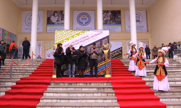 Фестиваль короткометражного кино открылся в Бишкеке