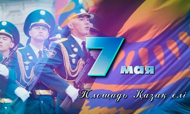 В строю защитники отечества! Телеверсия парада 7 мая