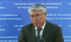 Казахстан планирует ввести безвизовый режим с Индией