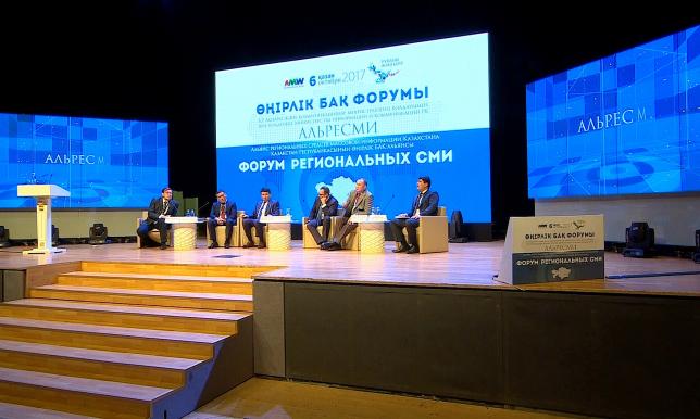 Региональные телеканалы получат телепродукцию «Хабара» и «Казахстана»