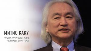 Астана экономикалық форумына әлем елдерінен мыңдаған делегат келеді