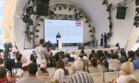 Национальный день Коста-Рики прошел на EXPO 2017