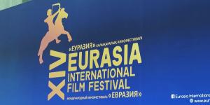 Күнделік. Халықаралық «Еуразия» кинофестивалі. 1-шығарылым