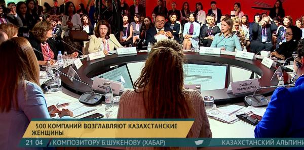 500 компаний возглавляют казахстанские женщины