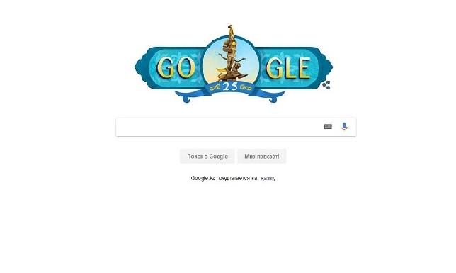 Корпорация Google поздравила казахстанцев с юбилеем Независимости