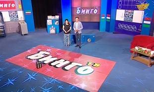 «ТВ Бинго» 26.06.2016