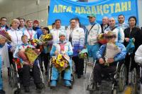 Паралимпийская сборная Казахстана по плаванию вернулась домой